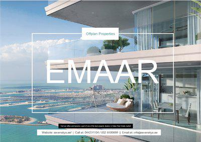 EMAAR PROMOTIONAL DEAL