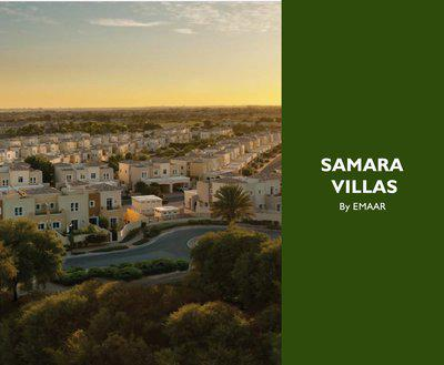 SAMARA VILLAS – ARABIAN RANCHES 2 BY EMAAR