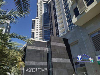 Office Space for Rent in Executive Towers at Business Bay Dubai