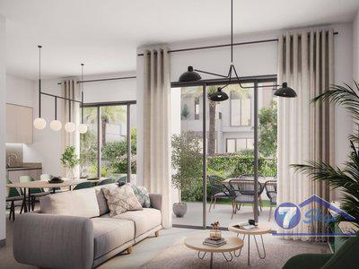 Townhouse for Sale in EMAAR South at Dubai South (Dubai World Central) Dubai