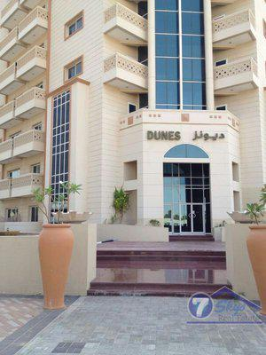 Apartment for Rent in The Dunes at Dubai Silicon Oasis Dubai