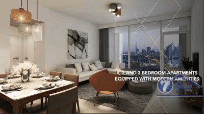 Apartment for Sale in Vida Za'abeel at Zabeel Dubai