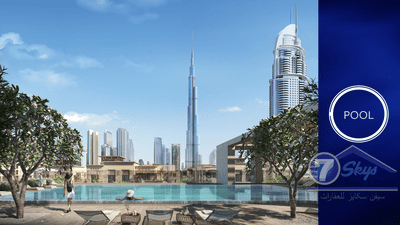 Apartment for Sale in Burj Royale at Downtown Dubai Dubai