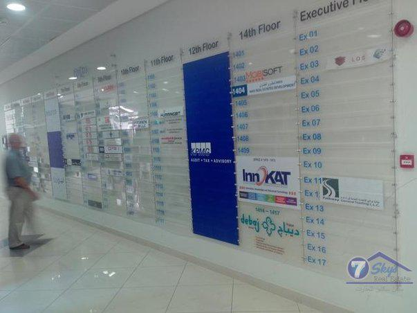 Office Space for Rent in IT Plaza at Dubai Silicon Oasis - Dubai
