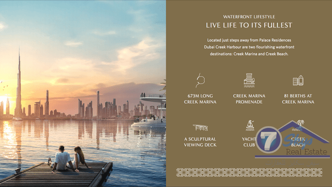 Apartment for Sale in Palace Residences at Dubai Creek Harbour (The Lagoons) - Dubai