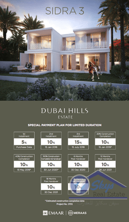 Villa House for Sale in Sidra Villas at Dubai Hills Estate - Dubai